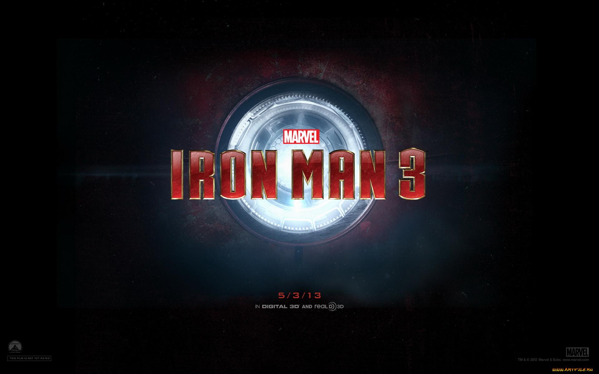 first marvel intro logo iron man 2008 - HD1680×1050